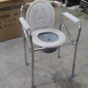 Commode Chair – Kongtop Technology Corporation